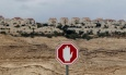 Photo: Al-Monitor Ma'ale Adumin is the largest Israeli settlement in the West Bank.